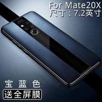 华为mate20pro手机壳mata20保护套mete20x软外壳保时捷版硅胶超薄磨砂个性创意全包防摔皮套商务潮牌(mate20x宝石蓝)
