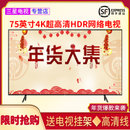 三星(SAMSUNG) UA75RU7700JXXZ 75英寸 4K超高清電視 HDR超薄超窄平面WiFi液晶智能電視