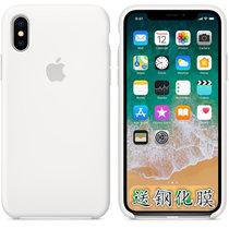 蘋果X手機殼液態硅膠 iPhoneX保護套 蘋果x手機套防摔外殼 iphonex保護殼男女款(象牙白 iPhone X)
