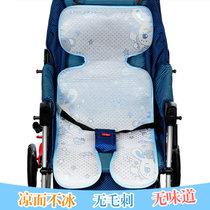 婴儿推车凉席儿童宝宝冰丝凉席夏季新生儿伞车凉席垫通用凉席(冰丝凉席+蓝色)