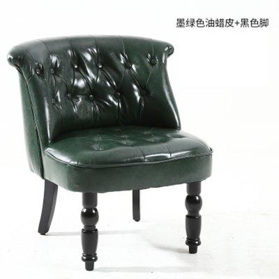 TIMI 天米 美式油蜡皮沙发组合(墨绿色 双人沙发)