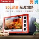 格兰仕(Galanz)电烤箱 K4 30L 光波加热 三层烤位 360度旋转烧烤 朱砂金