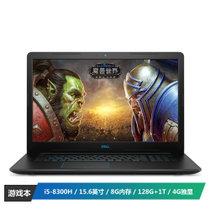 戴尔(DELL)游匣G3  15.6英寸游戏本电脑(i5-8300H 8G 1T+128G SSD GTX1050Ti-4G IPS FHD Win10)蓝
