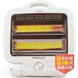 榮事達(Royalstar)石英管取暖器NS-03T(優質石英管,兩檔可調,防跌倒開關)