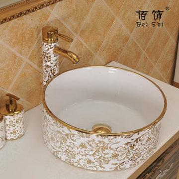 佰饰 圆形台上盆 欧式镀金洗手盆陶瓷面盆艺术台盆(金色 金单盆配同