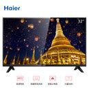 海尔(Haier) LE32A30G 32英寸 高清至臻画质 内置WiFi 智能电视(黑色)