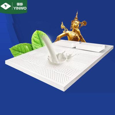 银卧 泰国乳胶床垫 经典款 1.2*1.9m*5cm 499元包邮