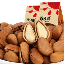 百分果-东北松子原味坚果零食炒货特产野生开口手剥210g