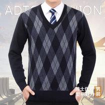 男式针织衫男士韩版修身时?#34892;?#38386;毛衣男装打底毛衫2016新款潮(藏青 XXXL)