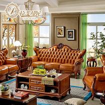 拉斐曼尼 NS005 美式沙发 简美皮艺实木沙发组合美式客厅家具沙发(1+2+3组合 默认)