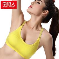 南极人无钢圈少女性感无痕背心式活动肩带运动文胸(20172黄色)