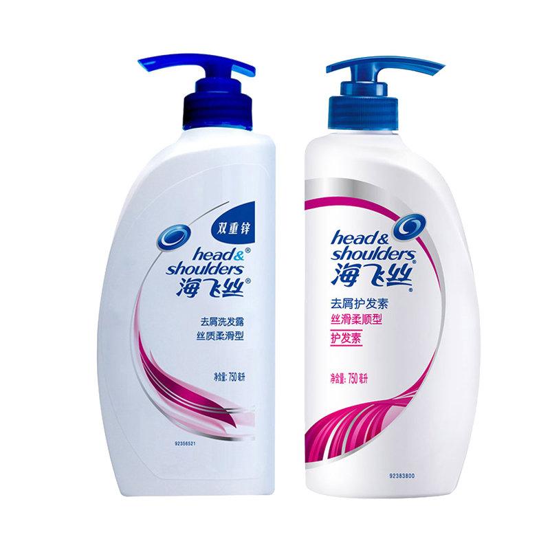海飞丝750ml新生去屑洗发水丝质柔滑型   护发素丝滑柔顺型