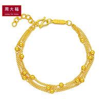 周大福珠宝首饰串珠叠链足金黄金手链计价(工费168元)F167447 约7.77g  16.25cm