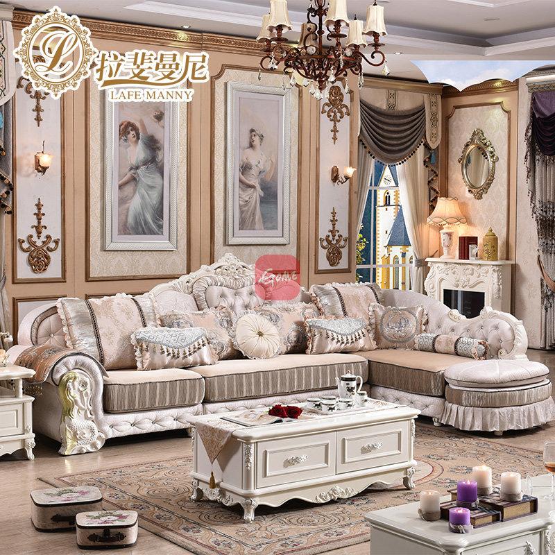 拉斐曼尼 欧式布艺沙发组合实木雕花法式田园转角沙发