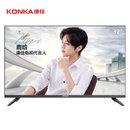 康佳(KONKA) LED32E330C 32英寸 高清 彩電 普通電視 銀