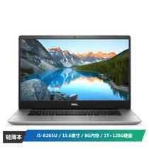 戴尔(DELL)灵越INS 15-5580-R3625S15.6英寸轻薄笔记本电脑(i5-8265U 8G 128G+1T 2G独显)银