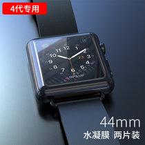 iwatch4代水凝膜苹果手表3/2/1全屏全覆盖40/44/38/42mm钢化膜apple watch 4保护膜ap(4代专用_44mm_自动修复隐形水凝)