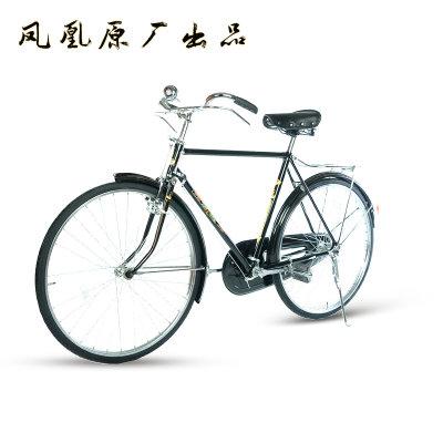 凤凰26寸老式自行车 70年代80年代老品杆闸车 怀旧风情自行车 送父母