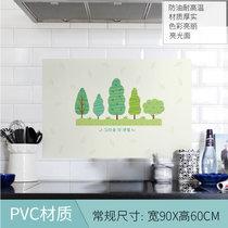 耐高温防油贴厨房墙贴纸创意防水贴饰厨房油烟机墙面防油贴画自粘