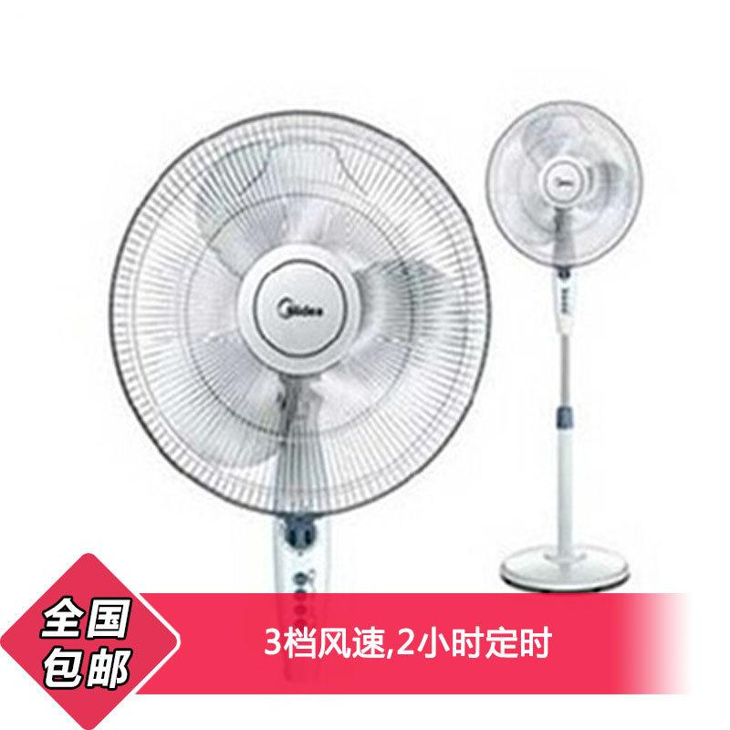 美的(midea)电风扇fs40-6a 落地式电扇 三档调节 左右