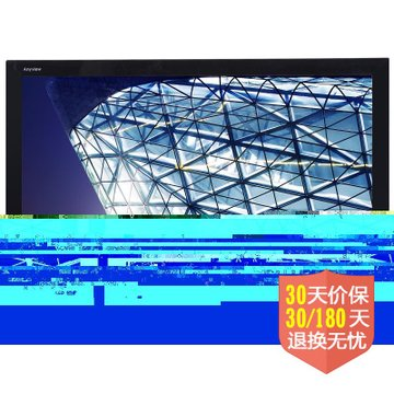 海信(hisense)led32k01-jdxx彩电