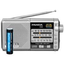 熊猫(PANDA) T-01 收音机 锂电供电 三波段收音 支持TF卡 银色