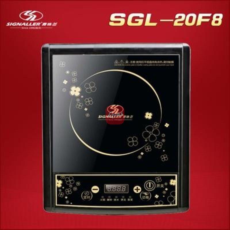 赛格兰sgl-20f8电磁炉