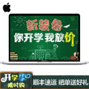 Apple MacBook Pro 15.4英寸笔记本 Multi-Touch Bar(MLW82CH/A银色512G)