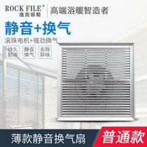洛克菲勒换气扇 集成吊顶排风扇超薄排气扇静音 FL-H300-1(普通型)