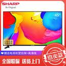 Sharp/夏普 45N4AA 45英寸全高清电视 智能电视 网络电视 LED平板液晶电视机 家用平板电视50(黑色)