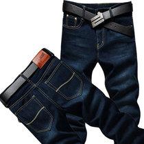 冬装新款秋装长裤男装韩版潮直筒休闲加大码男士牛仔裤 Y6698 抢(501深蓝色)