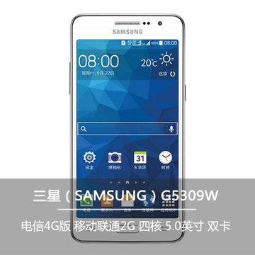 三星(samsung)g5309w 电信4g智能手机 双卡双待 四核处理器(电信4g版)