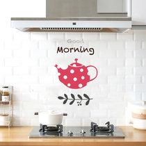 爱馨 厨房家用透明防油烟墙纸耐高?#24405;?#21402;墙贴壁纸灶台瓷砖防水自粘贴纸(60*90cm)