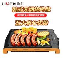 利仁KL-J3601无烟不粘多功能电烧烤炉家用室内烧烤架旋钮调温可拆