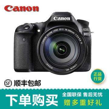 佳能(Canon)EOS 80D EF-S 18-135mm f/3.5-5.6 IS USM 单反套机 80d(80D(套餐三)