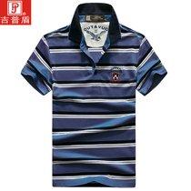 吉普盾  夏装短袖t恤 男士polo衫半袖衫翻领条纹短T恤3560(蓝色 XXXL)