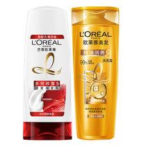 欧莱雅洗发2件套(精油洗发+润发乳)