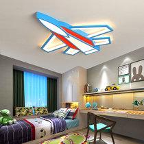 創意簡約韓式卡通兒童房飛機led吸頂燈男孩個性網紅ins風格臥室燈(小號 暖光)