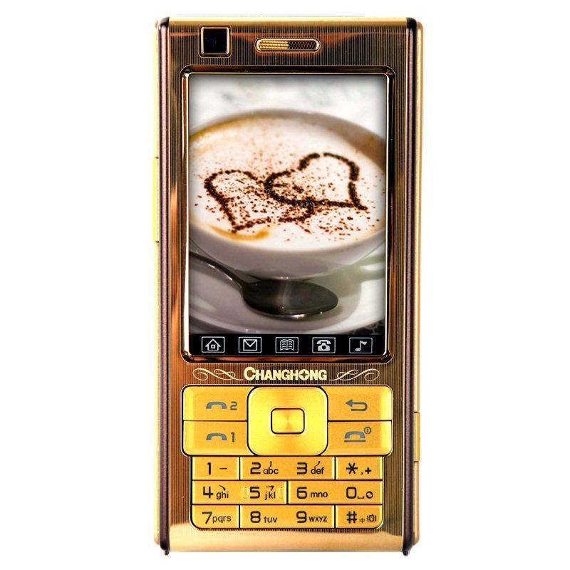 长虹(changhong)008-v gsm手机(黄金)