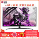 LG 43LG73CMECA 43英寸 4K超高清 語音操控 纖薄 智能網絡 平板液晶電視 LG電視 家用客廳 可壁掛