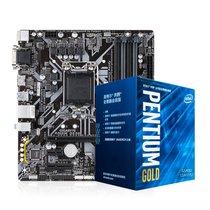 Gigabyte/技嘉 B360M DS3H 主板+Intel G5400奔腾CPU电脑游戏套装(黑色 B360M DS3H + Intel G5400)