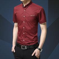 男士短袖衬衫 夏季韩版修身男装商务寸衫衬衣春季纯棉上衣半袖潮s173(s173红色)