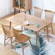 优涵 北欧橡胶木1.2米原木色实木餐桌