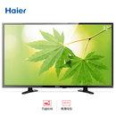 海爾(Haier) LE32B3300W 32英寸 高清 LED液晶屏 SCM智能護眼技術電視(黑色)