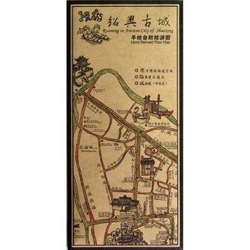 漫游绍兴古城手绘自助旅游图