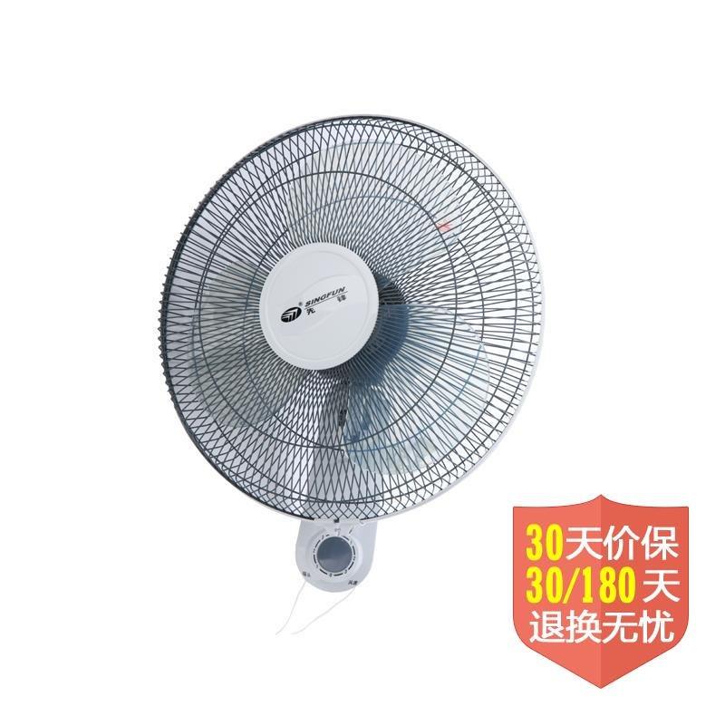 先锋fw40-10a电风扇