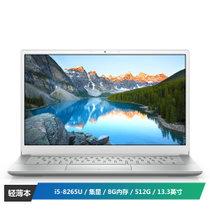 戴尔(DELL)灵越5000 13.3英寸英特尔酷睿i5超轻薄便携窄边框笔记本电脑(i5-8265U 8G 512G PCIe IPS)银