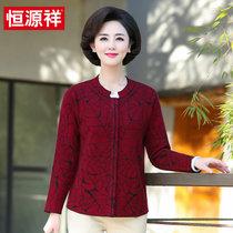 恒源祥2019春季新款妈妈装女士长袖毛衣针织衫中老年短款开衫外套B(2号红色 165)