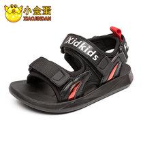 小金蛋童鞋男中大童沙滩鞋子2019夏季新款潮软底小孩学生儿童凉鞋(30码 红色)