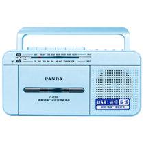 熊猫(PANDA)F-236 复读机 高保真240秒原声复读 磁带复读录放/USB播放